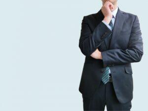 ビザスクのアドバイザーになる場合の登録方法は?ビジネス経歴やプロフィールには何を書けばいいの?